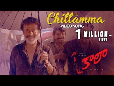 Xxx Mp4 Chittamma Video Song Kaala Telugu Rajinikanth Dhanush Pa Ranjith Santhosh Narayanan 3gp Sex