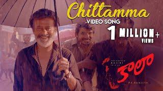Chittamma - Video Song   Kaala (Telugu)   Rajinikanth   Dhanush   Pa Ranjith   Santhosh Narayanan