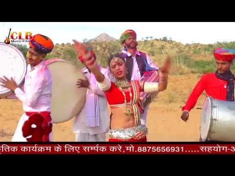 Xxx Mp4 SUPERHIT Marwadi देशी चंग फागुन गीत 2019 फागण में ओलु आवे Chunnilal Bikuniya Rajasthani Songs 3gp Sex