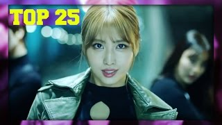[TOP 25] MOST POPULAR K-POP SONGS FROM 2016 (APRIL)