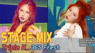 [60FPS] TRIPLE H - 365 Fresh 교차편집(Stage Mix) @Show Music Core