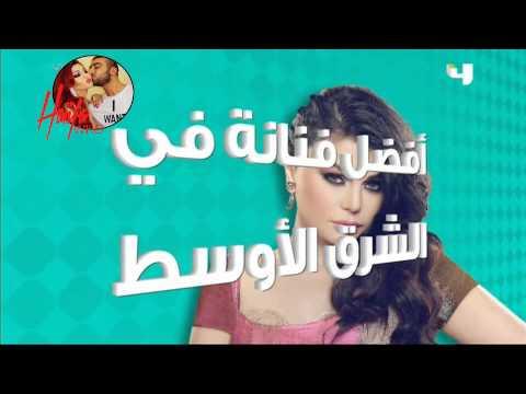 Haifa Wehbe BAMA Awards Report HD-هيفاء وهبي بامة 2015 HD