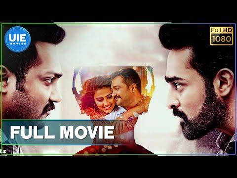 Thiruttu Payale 2 Tamil Full Movie