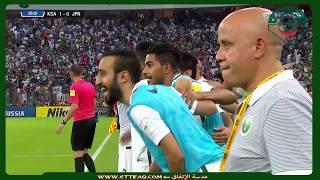 ملخص مباراة السعودية  و اليابان 1-0 -  إياب | تصفيات كأس العالم 2018