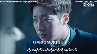 Korea songs translation page myanmar