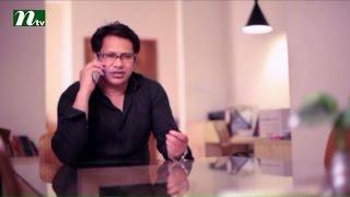 Bangla Natok - Shesh Bikeler Gan l Episode 51 l Mosharraf Karim, Tania, Saju l Drama & Telefilm