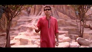 Monir Khan - Diner Alor Surjo Ache | দিনের আলোর সূর্য আছে | Music Video