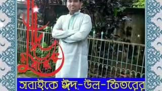 দিরাই থানা (পাবলিক গ্রুপ)