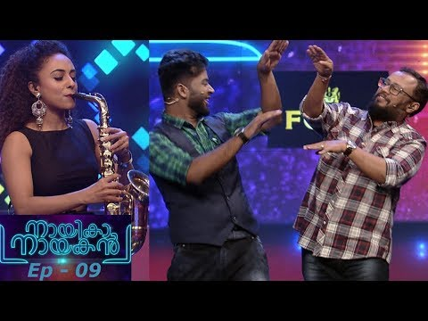 Xxx Mp4 Nayika Nayakan L Epi 09 Painful Memories Strong Desires L Mazhavil Manorama 3gp Sex