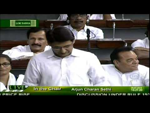 Deepender Singh Hooda's Speech at Parliament on 9 July, 2014