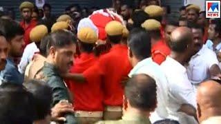 വിലാപയാത്രയ്ക്കിടെ അക്രമം: 500 പേര്ക്കെതിരെ കേസ്   Mahe conflict   Kannur Murder