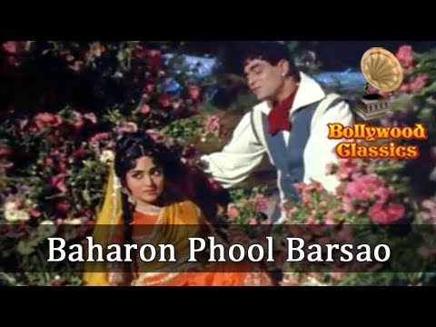 Xxx Mp4 Baharon Phool Barsao Suraj Mohammed Rafi S Greatest Hindi Song Shankar Jaikishan Songs 3gp Sex