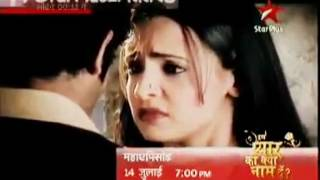 Iss Pyaar Ko Kya Naam Doon Promo - 11th July 2012 (Maha Episode _ 14th July 2012)