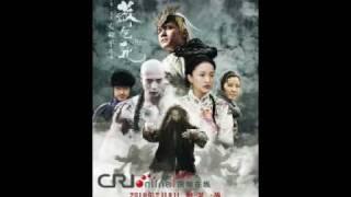 True legend 2010 movie soundtrack - Shigeru Umebayashi - Overture
