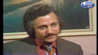 الفنان حسن يوسف فى لقاء نادر جدا اواخر السبعينات