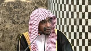 Lessons from Surah Al Haqqah, By Sheikh Salih Al-Maghamsi.
