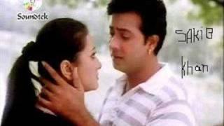 bangla movie song star SHAKIB KHAN(K.K)