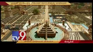 Baahubali 2 mania grips South India ! - TV9