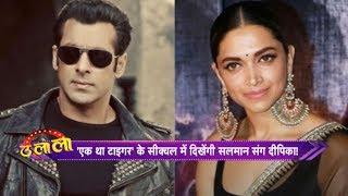 TOP 10 Bollywood News | बॉलीवुड की 10 बड़ी खबरें | 27 November 2018