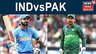 India Will Take On Arch-Rival Pakistan In ICC World Cup Today