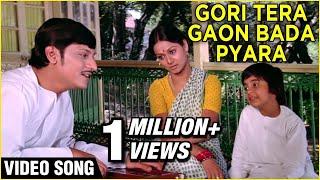 Gori Tera Gaon Bada Pyara - Yesudas Hit Hindi Song - Amol Palekar Songs