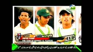 COMPILATION OF MATCH FIXING SCANDALS IN CRICKET- PAKISTANI, INDIAN, SA