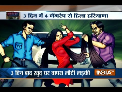 Dalit girl gang-raped in Hisar, police fail to trace the accused