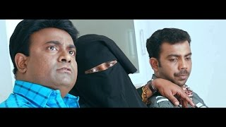 Malayalam Movie Comedy Scenes 2016 Latest # Malayalam Comedy Scenes 2016 # New Malayalam Movie 2016