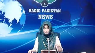 Radio Pakistan News Bulletin 06 PM  (18-08-2018)