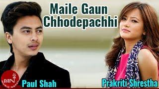 New Nepali Song | MAILE GAU CHHODEPACHHI - Kebi Rai (Official Video) Ft.Paul Shah/Prakriti Shrestha