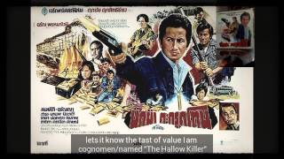 Thailand Old Film:The Amulet Killer 1978