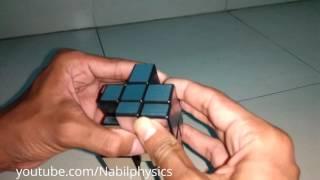 How to solve Mirror Cube bangla Tutorial #মিরর কিউব বাংলা টিউটরিয়াল