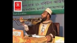 bangla waz video 2012-3.mp4