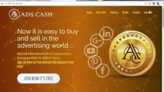 how to work ads.cash bangla tutorial