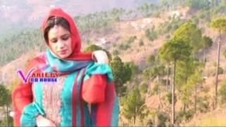 3Qasoor aman lewane Pashto New Song I Miss You Film Song 2014 HD