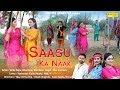 Saasu Ka Naak   Vicky kajla   Bani Kaur   Biba Kaur   Narinder   Latest Haryanvi Songs Haryanvi 2018
