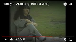 Homeyra - Alam Eshgh(Official Video)