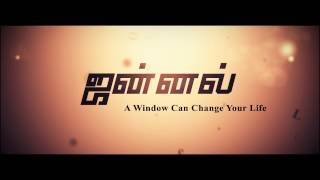 Jannal - Tamil Short Film Official Teaser On FEB 3rd @ AVM Preview Theater  From 10am - 12pm