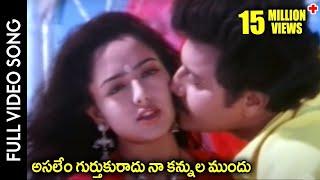 Asalem Gurthukuradhu Video Song || Anthapuram Movie || Sai Kumar, Jagapathi Babu, Soundarya