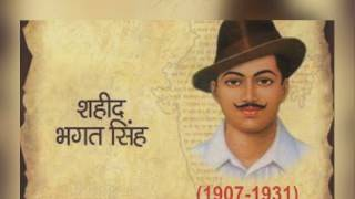 Bhagat Singh Mera Rang De Basanti Chola