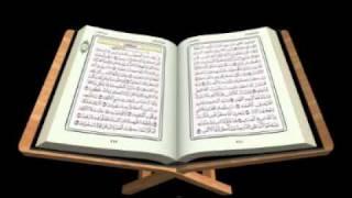 القران الكريم كاملاً بصوت الشيخ عبدالرحمن السديس 1 | 3