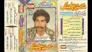 Shamsher ALi Malangi- Pindi tu na wanj wey muree main na- Vol-25  HEERA STEREO