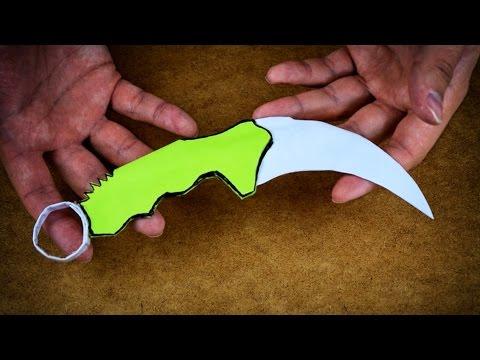 Как сделать из бумаги 2 ножа в одном