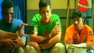 Full length Kannada Movie 2008 | Happy New Year | Kamal, Vikram, Harshita.