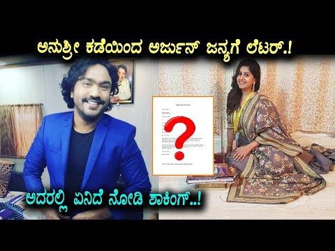 Xxx Mp4 Anushree Side Given Latter To Arjun Janya Anchor Anushree Top Kannada TV 3gp Sex