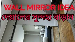 Mirror glass/new mirror collection