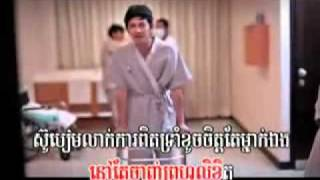 [Town VCD VOL 13] Som Min Skoil Bong La-or Jeang by Meas Soksophea