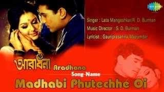 Madhabi Phutechhe Oi   Bengali Film Song   Aradhana   Rajesh Khanna, Sharmila Tagore