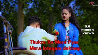 Thurake Mera Pyar |Krishna Beuraa| Cover: Dj Shine India|Present By( SM CREATION)