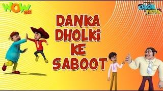 Danka Dholki Ke Saboot - Chacha Bhatija - 3D Animation Cartoon for Kids - As seen on Hungama TV